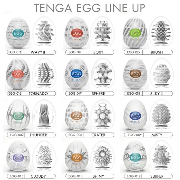 Tenga Egg Texture